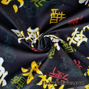 Asian Characters Boardshort