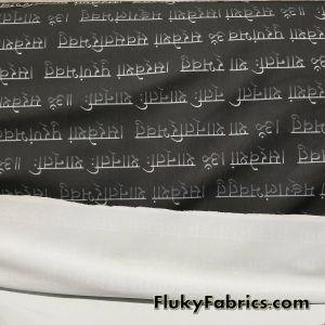 Sanskrit Text Swimwear Fabric  Fabric