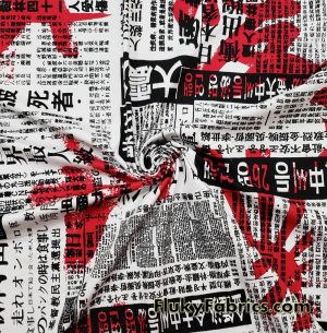 Japanese Newspaper Print Lightweight Cotton Lycra Fabric  Fabric